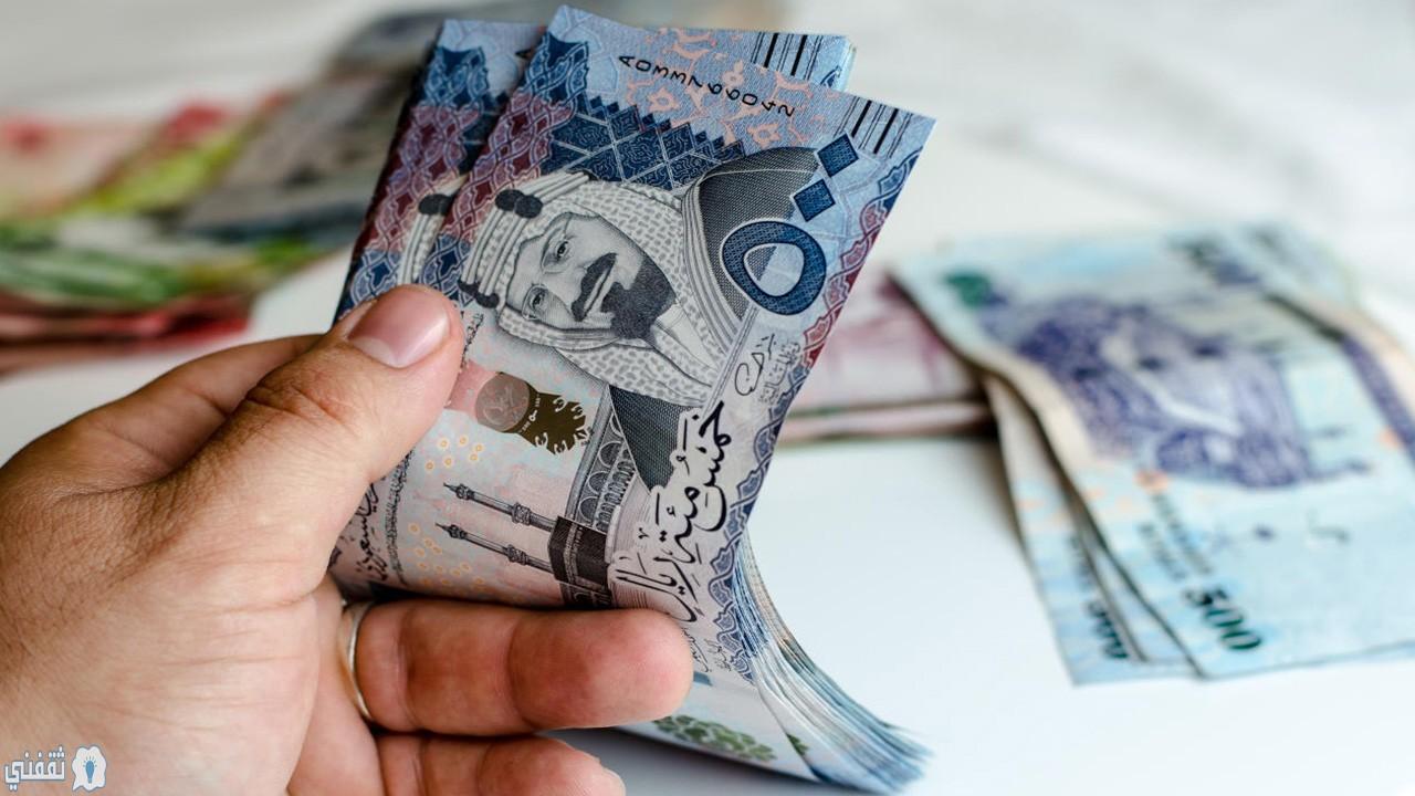 منصة سلفة للتمويل المالي السريع