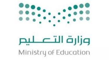 ايقاف برنامج خبرات السعودي وانهاء استحقاقات جميع المشاركين