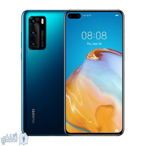 سعر ومواصفات موبايل هواوي بي Huawei P40 ثقفني