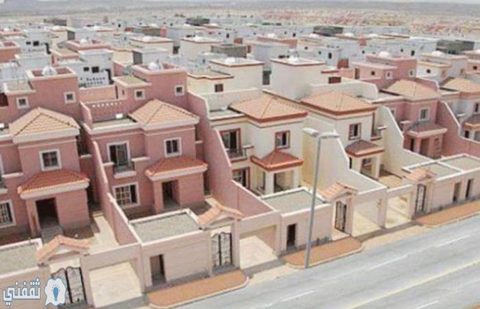 السعودية: أسر فقيرة تتملك منازل فور تدشين منصة جود الإسكان ...