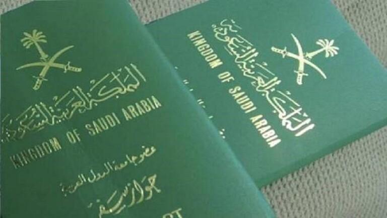 شروط الحصول على الجنسية السعودية 2020 وأهم الفئات التي شملها القرار ثقفني