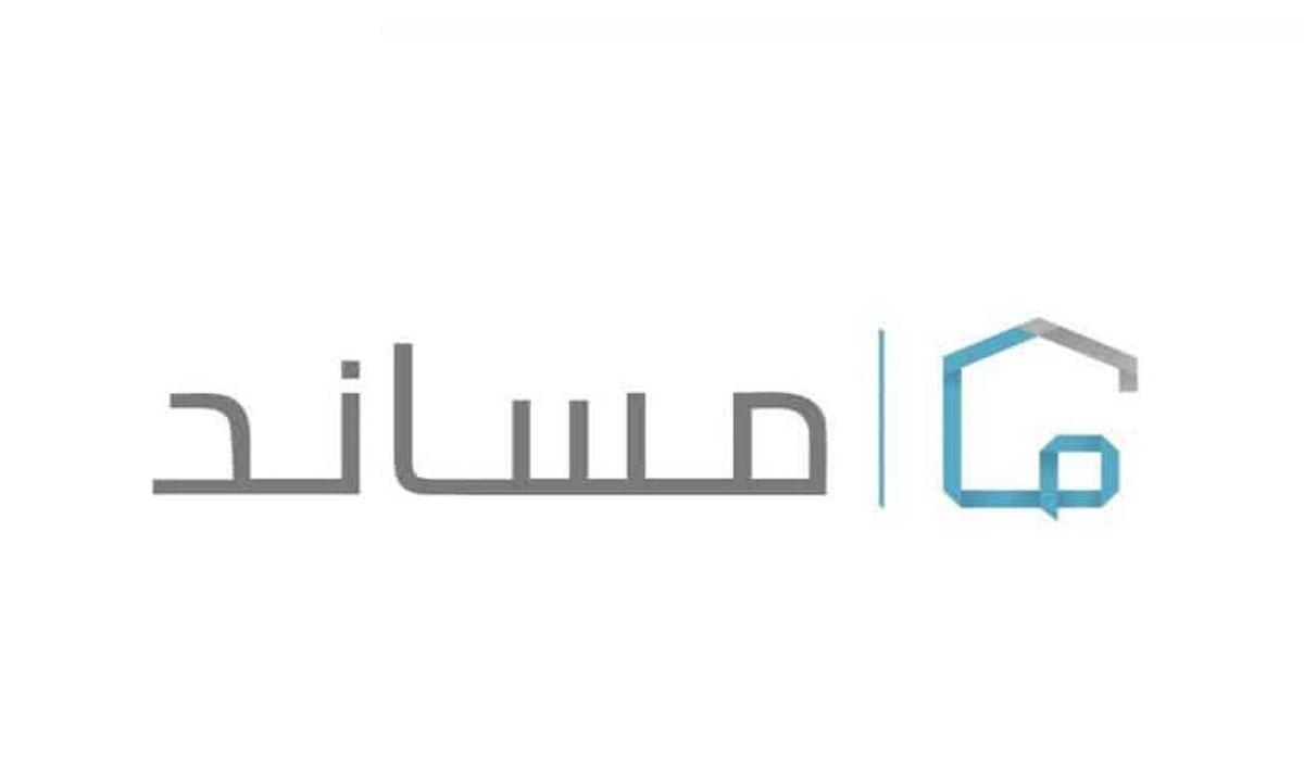 التسجيل في مساند لاستقدام العمالة المنزلية 1441 من خلال رابط Musaned Com Sa ثقفني