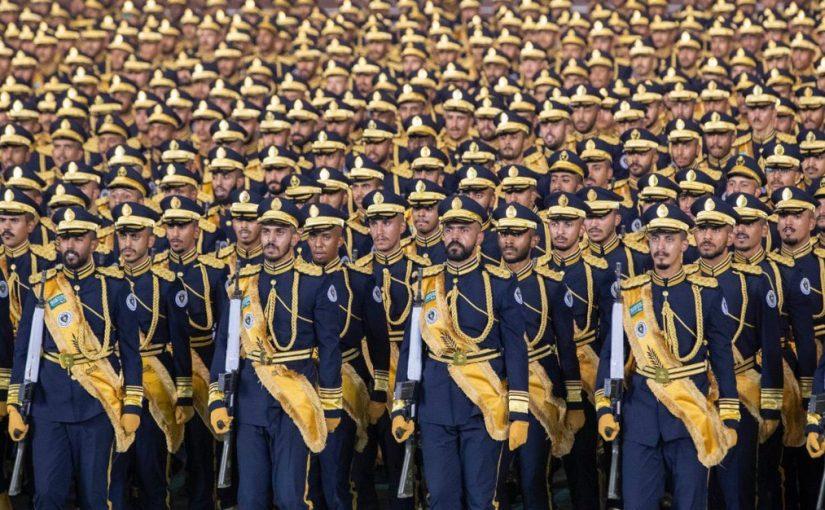 كلية الملك فهد الأمنية تفتح باب القبول لخريجي الثانوية العامة للدورة 64 ثقفني