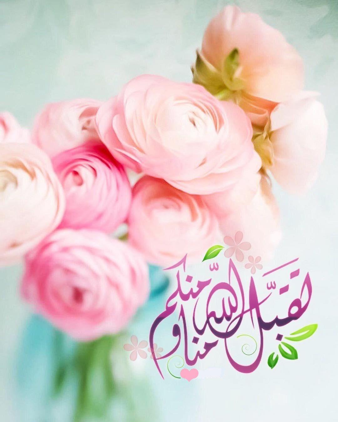 حالات واتساب عيد مبارك