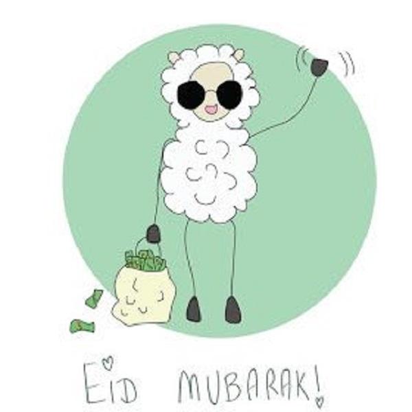 خلفيات العيد