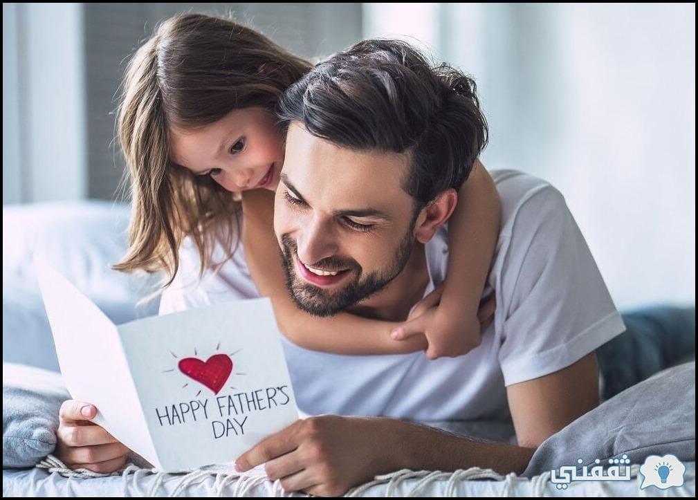 دعاء البنت لأبيها المتوفي مكتوب
