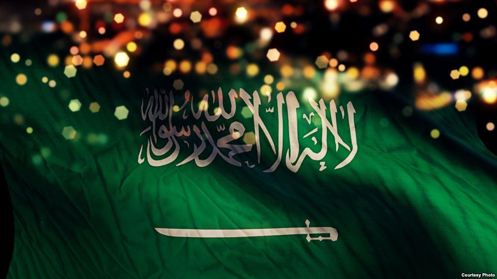 اليوم الوطني السعودي 2020