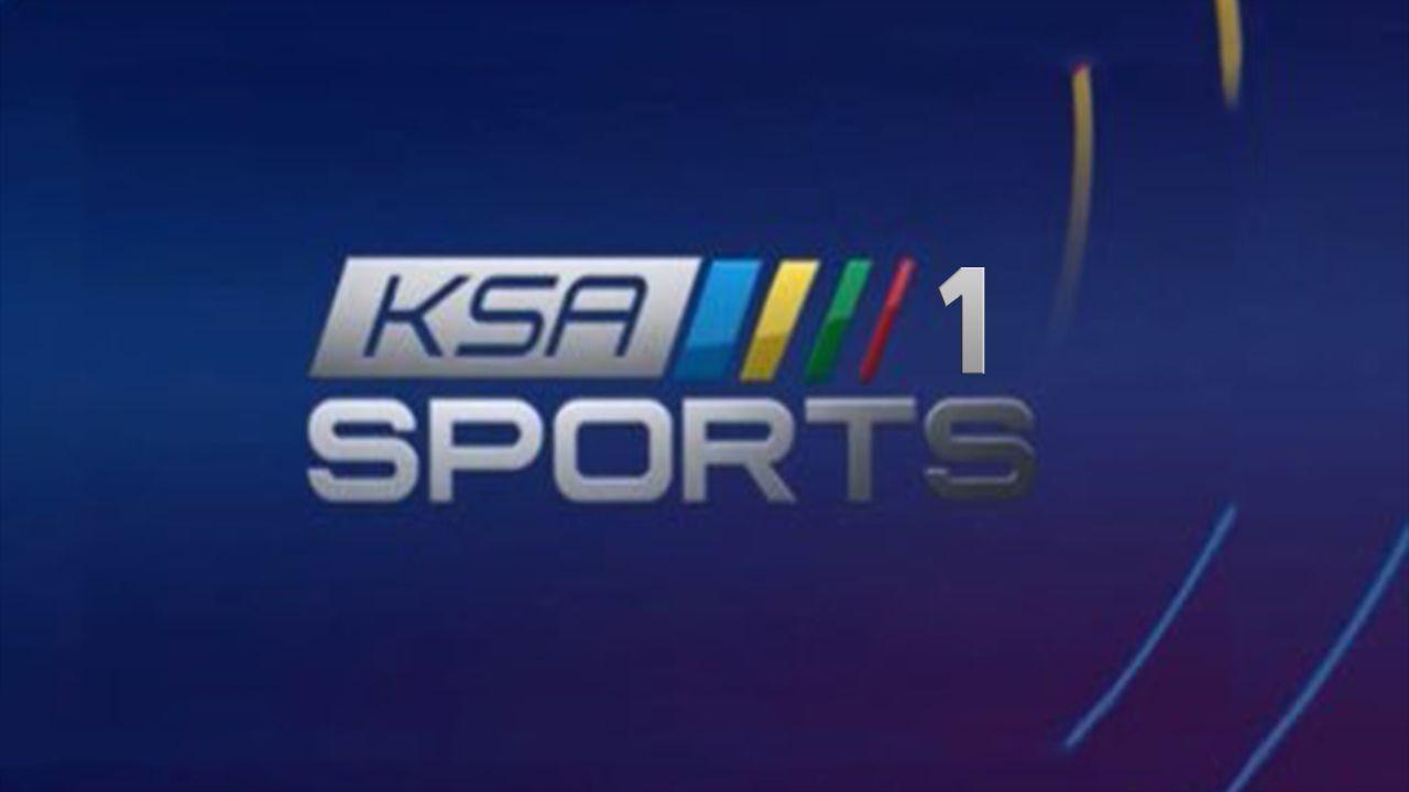 تردد قناة السعودية الرياضية الجديدة ksa sport hd1