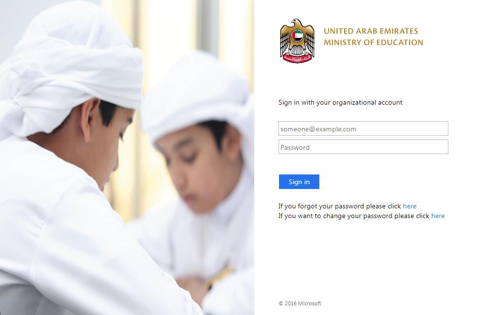 تسجيل دخول https //lms.moe gov.ae