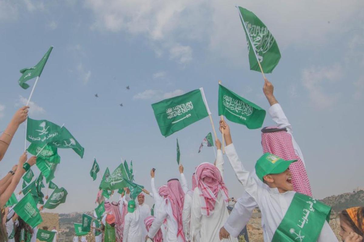 فاعليات اليوم الوطني السعودي