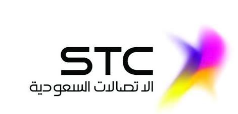 الاستعلام عن الفاتورة STC واستعراضها عن طريق رقم الحساب