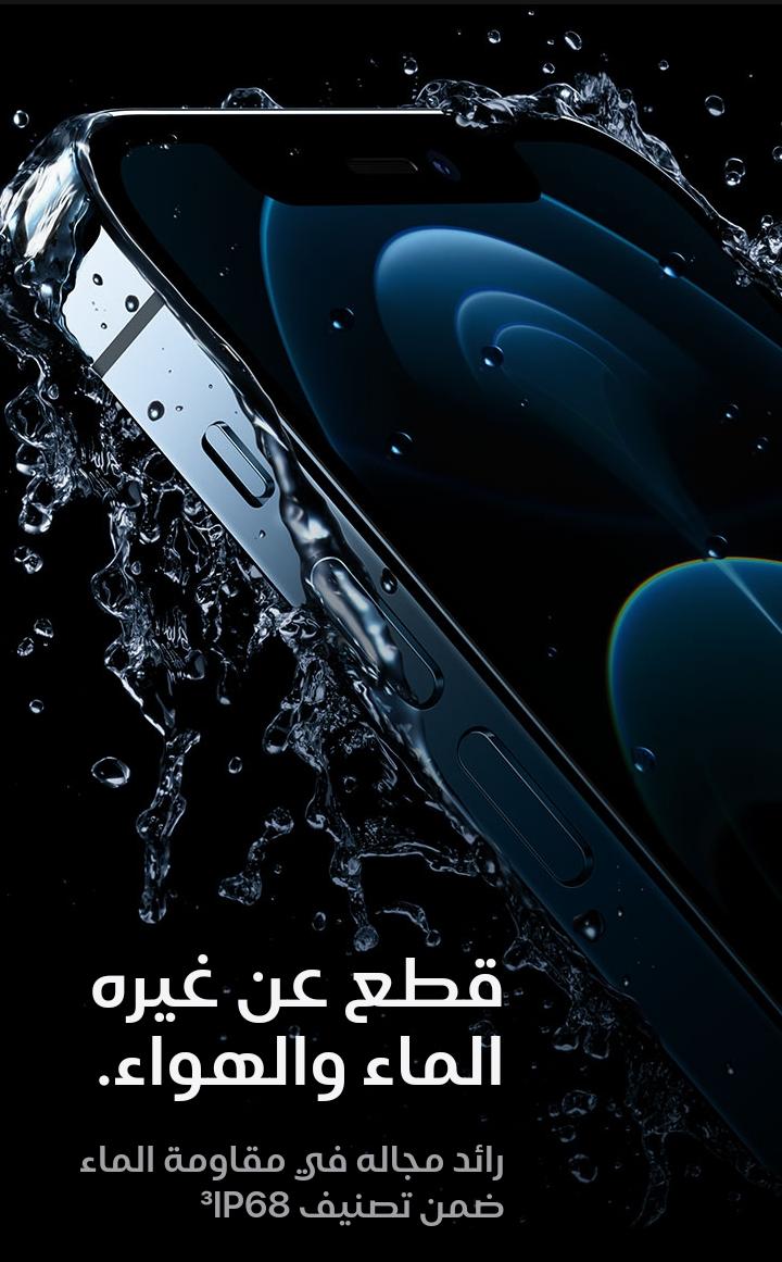 آبل ايفون 12 برو ماكس خيال فى مجال التطوير apple iPhone 12 pro max