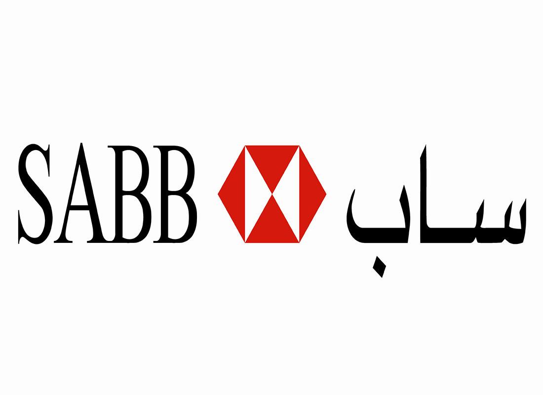 تحديث بيانات بنك ساب Sabb عبر خدمة ساب نت الأفراد الإلكترونية ثقفني