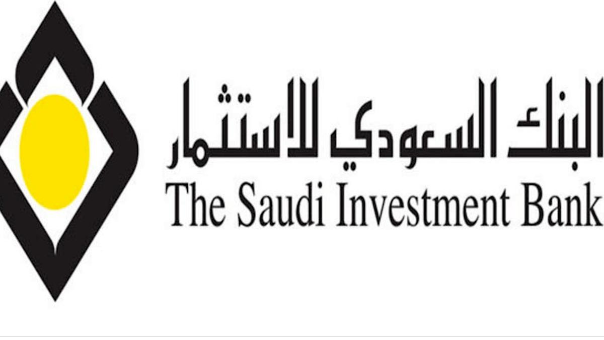 تمويل البنك السعودي للاستثمار بدون تحويل راتب للمواطنين بالمملكة ثقفني