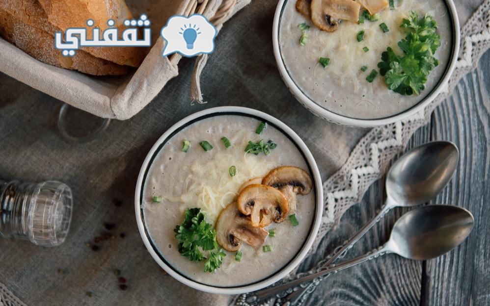 Mushroom soup with milk