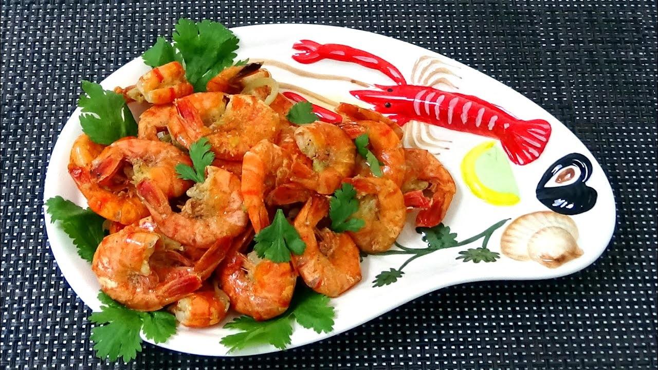 وصفة الجمبري بالخلطة لعمل ألذ طبق صحي و شهي