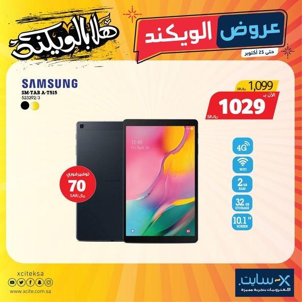 اسعار الهواتف بالسعودية