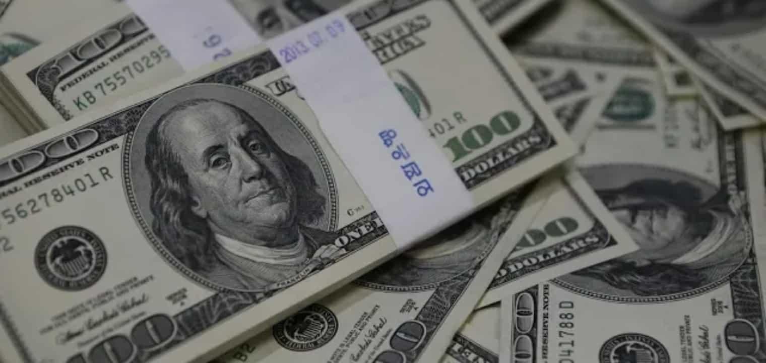 معلومات غربية عن الدولار أهمها العملة التى بين يديك مزورة ام حقيقة