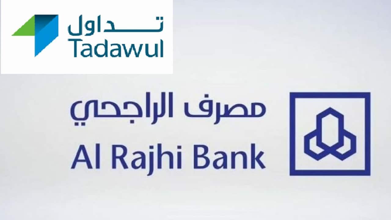 الراجحي تداول 1442 تسجيل مستخدم الراجحي المالية Al Rajhi Tadawul مباشر