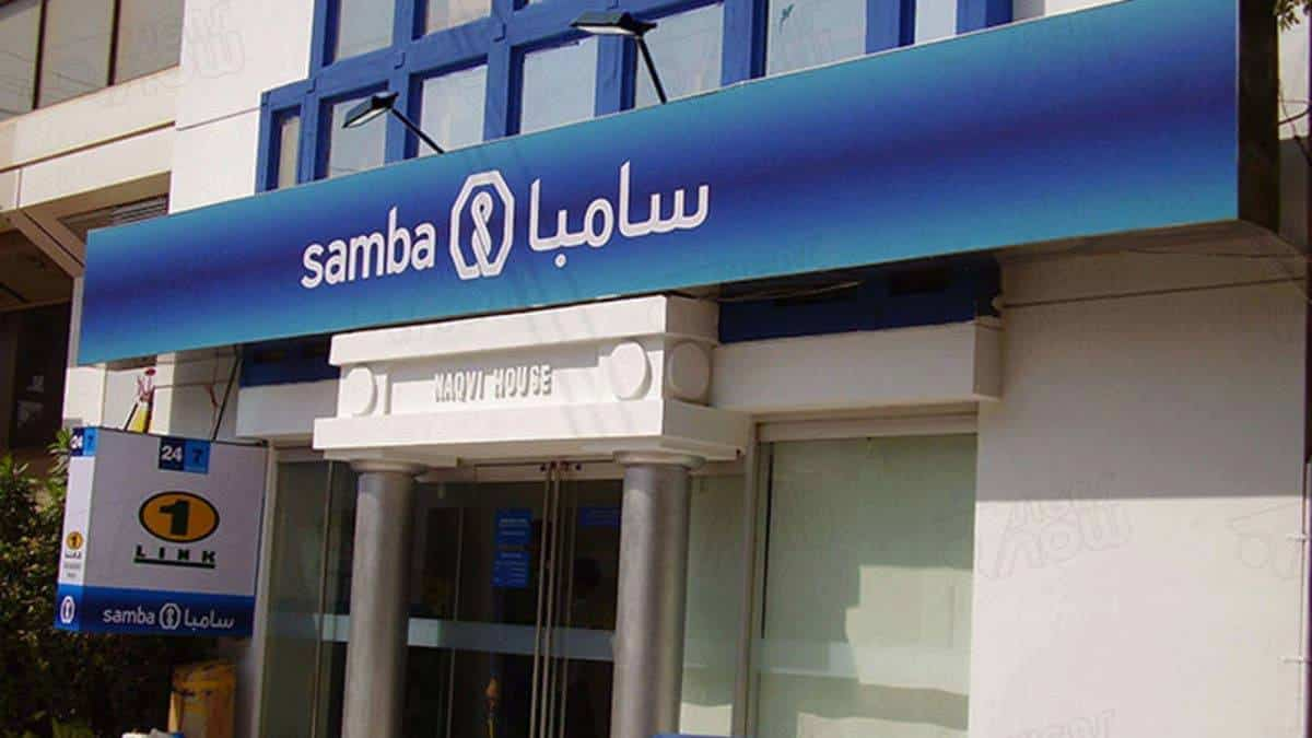 بنك سامبا تمويلات بدون تحويل راتب