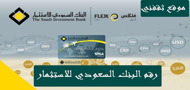 بطاقة مدى الفضية البنك 0