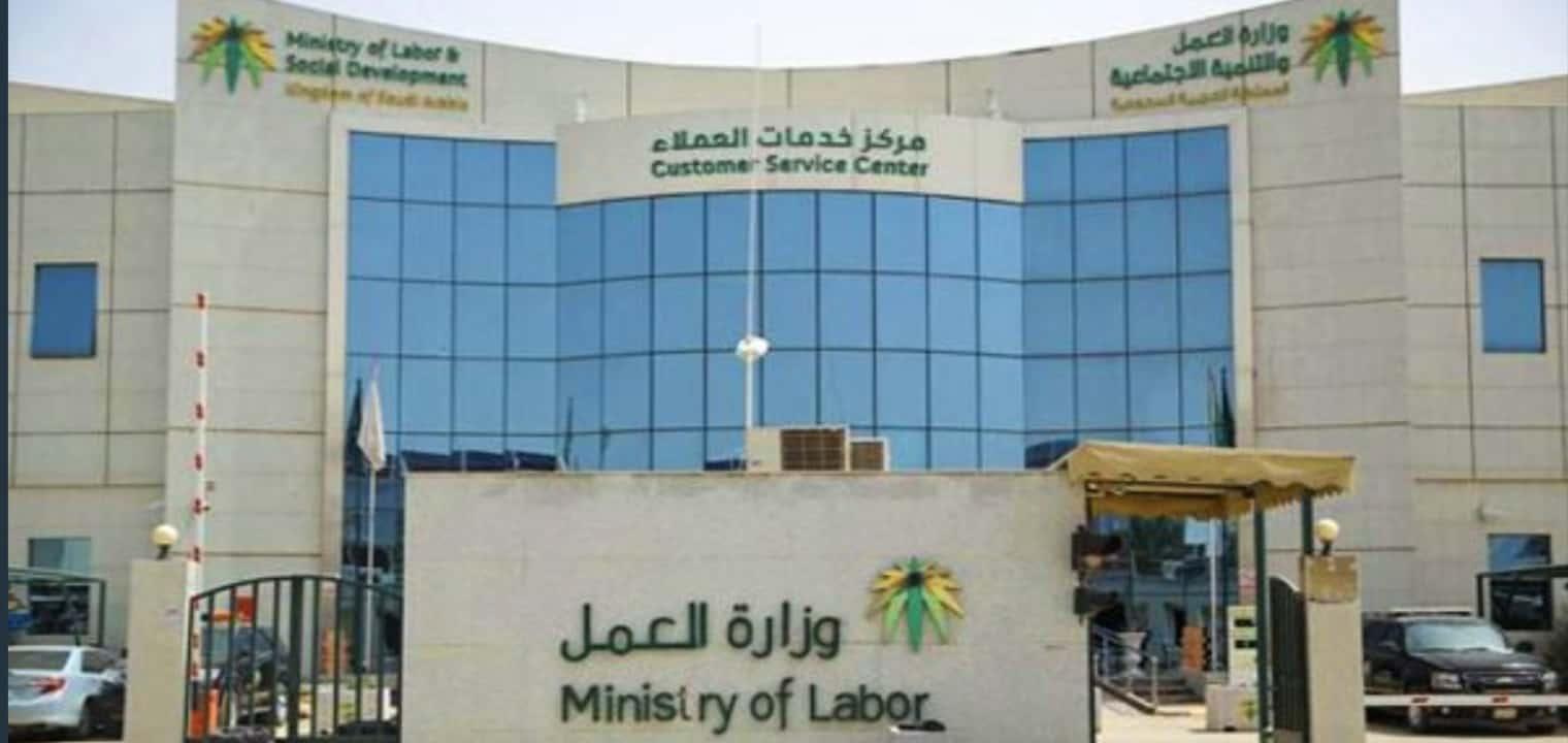نظام العقود الجديدة فى السعودية 1442 وموعد تطبيق نظام العمل الجديد