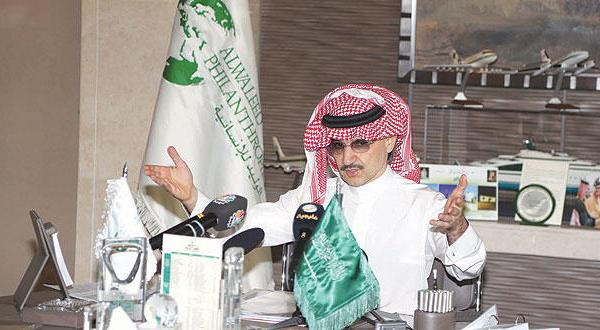 Registration in the Alwaleed Foundation