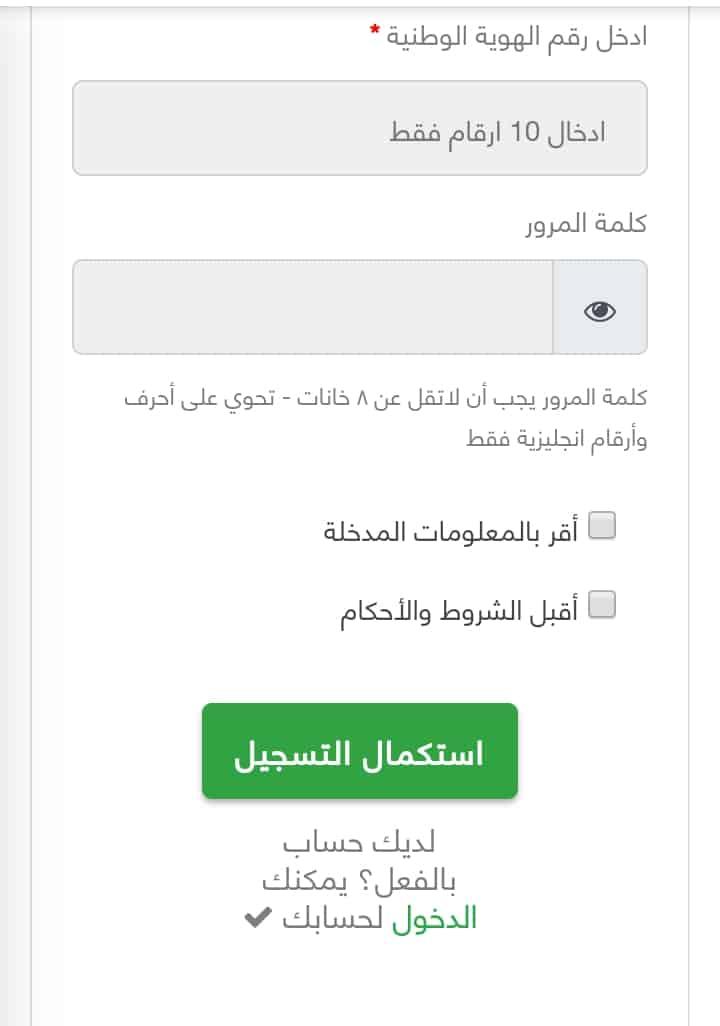 El enlace de financiamiento de la plataforma Salfa para obtener financiamiento en efectivo rápido en un solo paso
