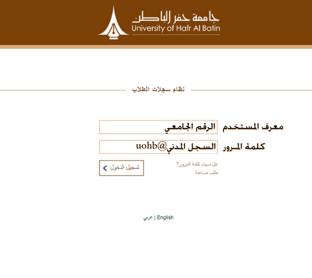 بلاك بورد جامعة حفر الباطن معلومة ثقافية