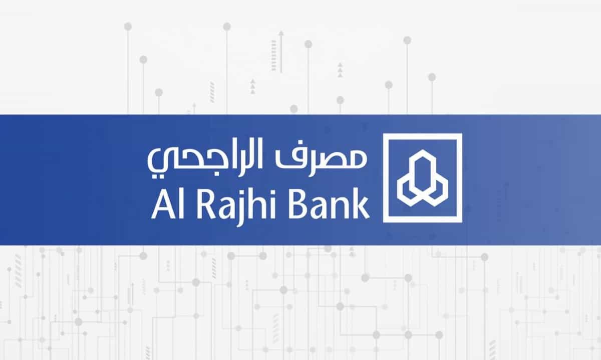 بنك الراجحي مباشر الأفراد طريقة التسجيل