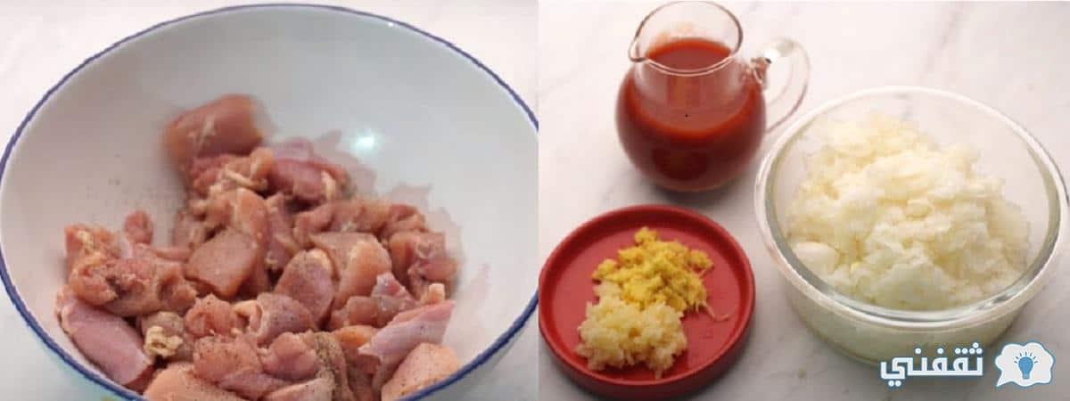 مكونات الدجاج بالكاري الهندي