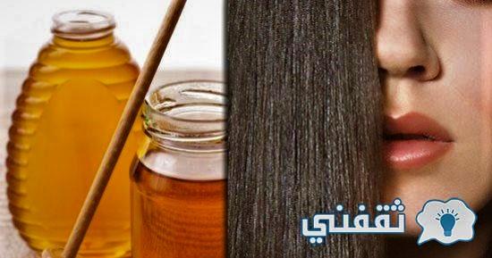 وصفة عسل النحل لفرد الشعر