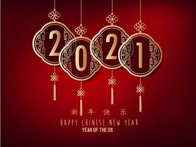 صور تهنئة رأس السنة