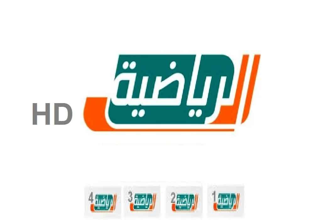 ترددات القنوات الرياضية السعودية