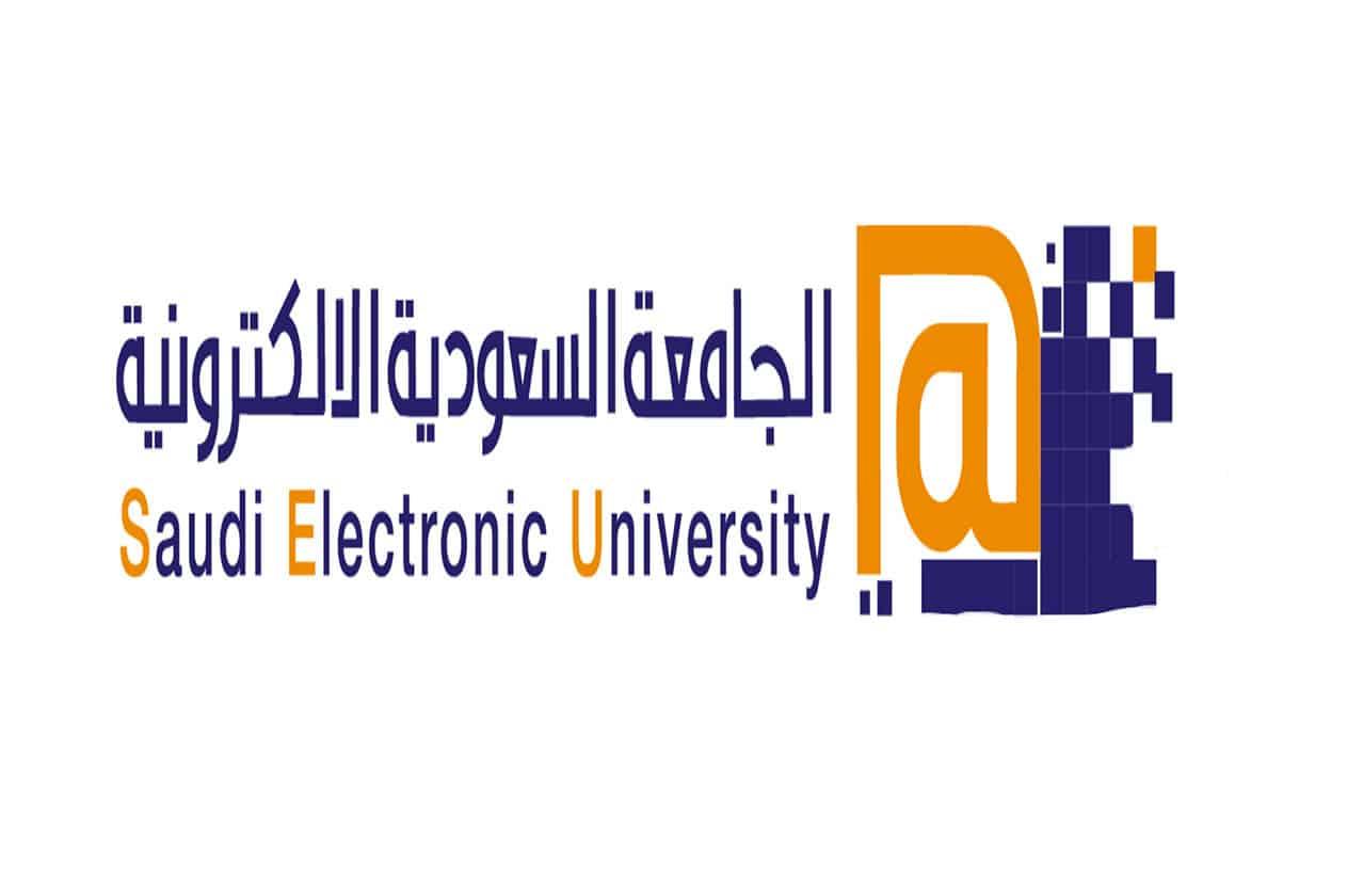 السعودية الإلكترونية وكيفية التسجيل بالجامعة وما التخصصات التي تقدمها ثقفني