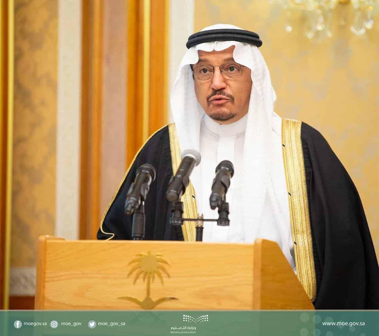 أحدث قرارات وزير التعليم السعودي الجديدة 2021 بشأن الفصل الدراسي الثاني ثقفني