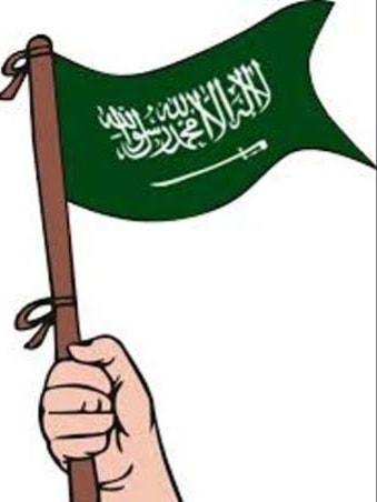 رسم علم السعودية بطريقة سهلة وبسيطة ثقفني