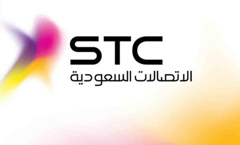 تحويل رصيد سوا Stc لسوا برقم الهوية أو بدونه داخل وخارج المملكة وكود التفعيل