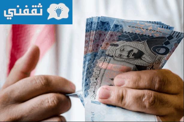 الاستعلام عن حساب المواطن الدفعة 38hrsd.gov.sa