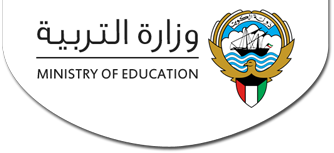 نتيجة الصف الثاني عشر لعام 2020 بدولة الكويت