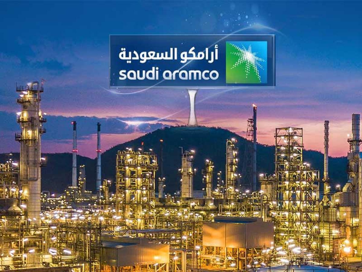 شركة ارامكو السعودية