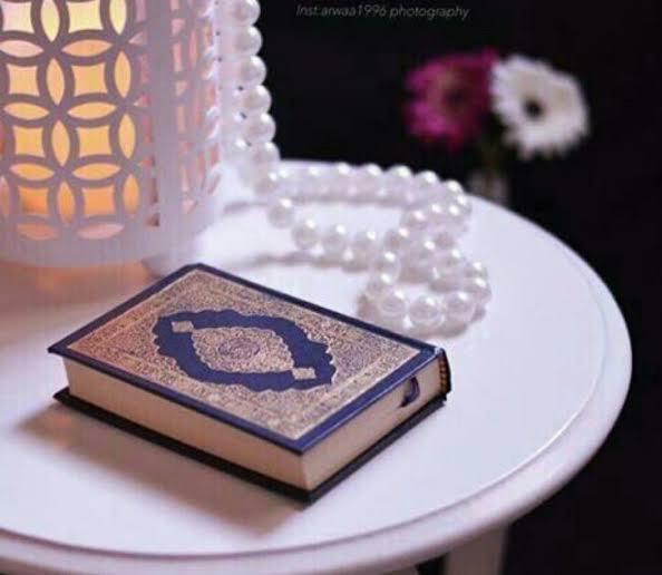 سور من القرآن الكريم لقضاء الحاجة