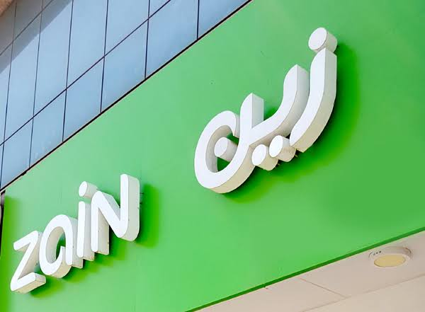 Vacancies in Zain Telecom