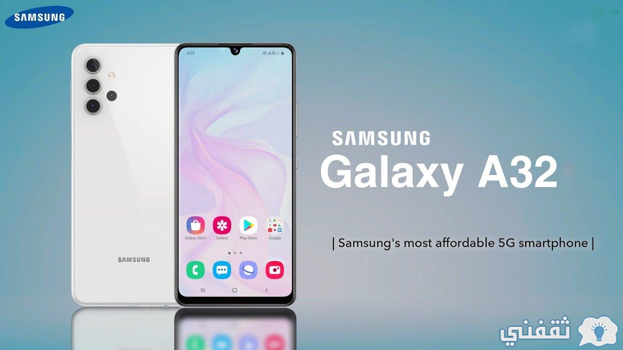 سعر ومواصفات سامسونج جلاكسي Samsung Galaxy A32 الجديد 2021 ومميزاته وعيوبه