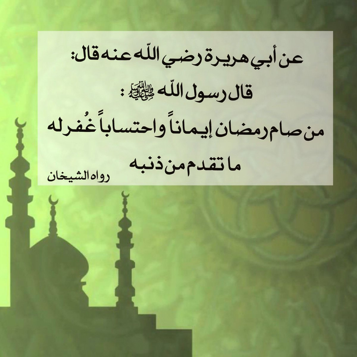 إمساكية شهر رمضان 2021 1442 وموعده فلكيا في مصر والسعودية