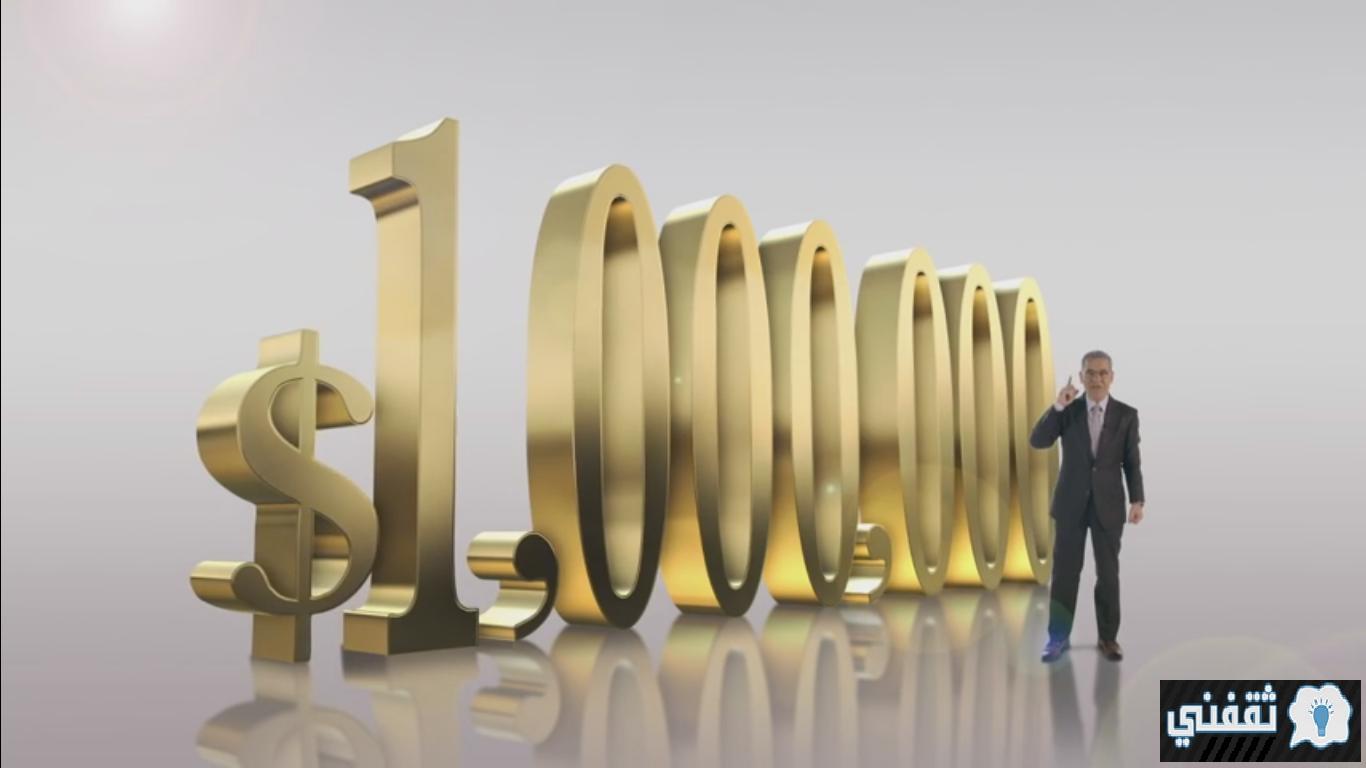 mbc dream مسابقة الحلم واربح جائزة الـ 250.000$ مع مصطفي الأغا