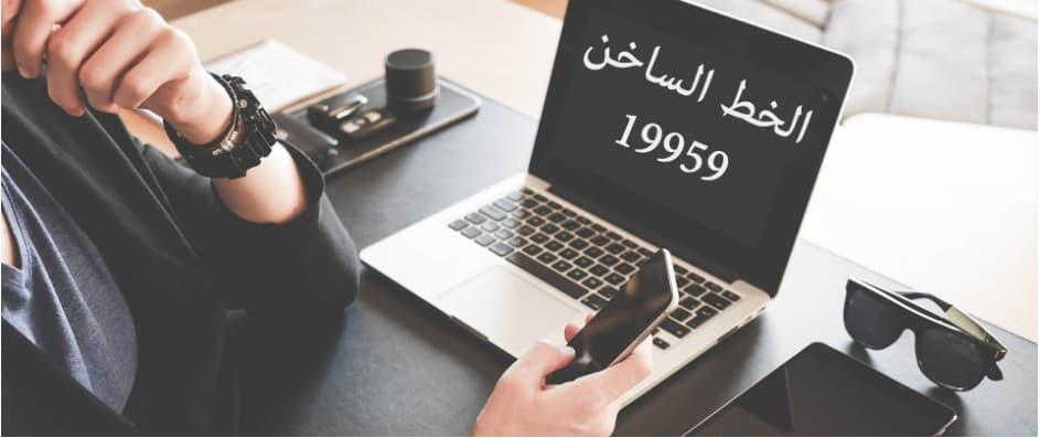 طريقة إضافة مواليد جدد فى بطاقة التموين 2021 موقع دعم مصر
