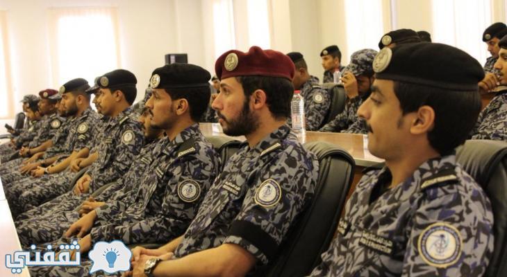 وظائف القوات الخاصة للأمن والحماية