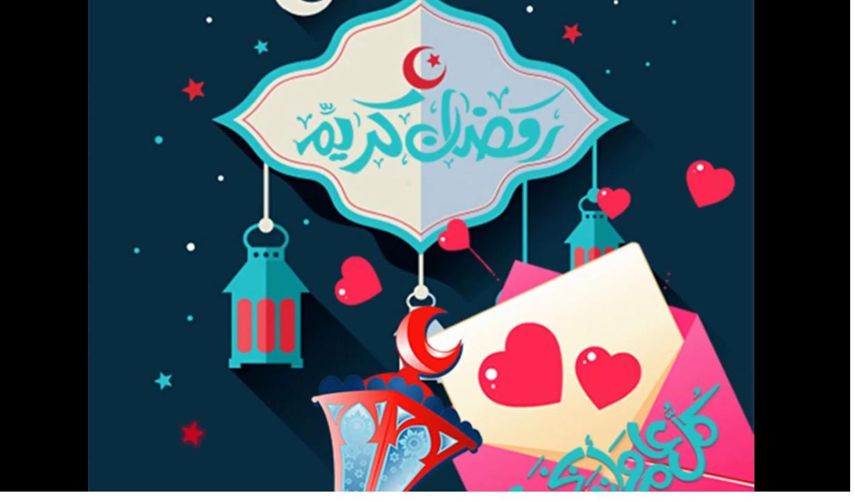تهنئة رمضان 2021 صور رمضان كريم