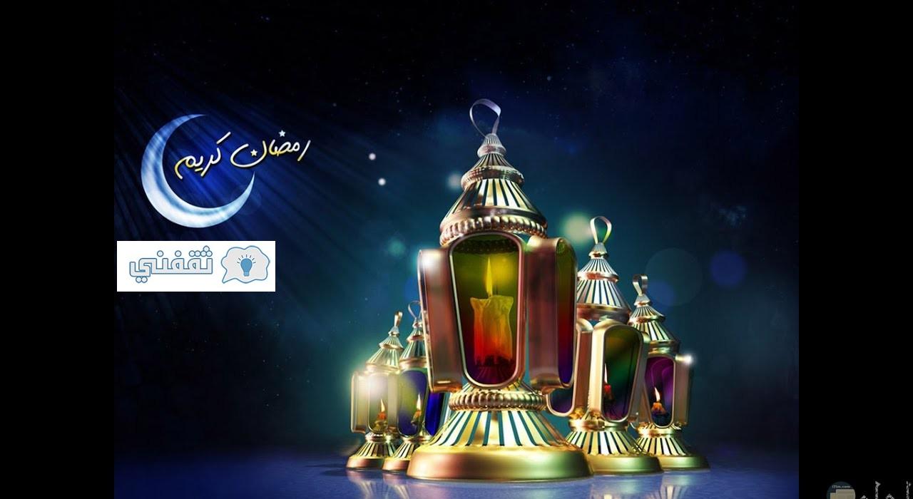 تهنئة رمضان 2021 صور شهر رمضان تبريكات